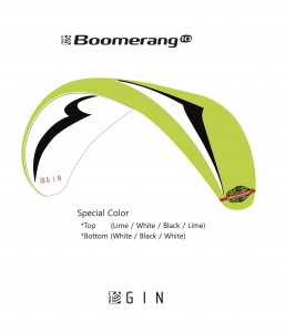Boomerang10 (special color)